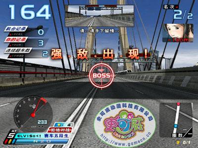 极速赛车2代图片