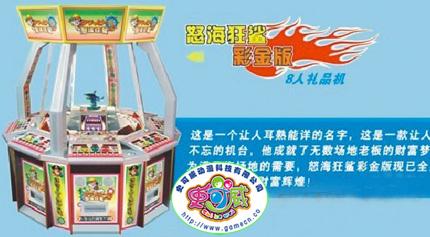 怒海狂鲨 游戏机厂商 游戏厅必备机型